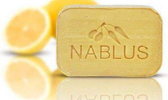 Nablus レモン (Lemon) - ホワイトニング・脂性肌