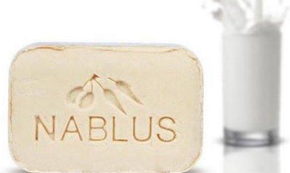 Nablus ミルク (Milk) - モイスチャリング・全ての肌タイプ