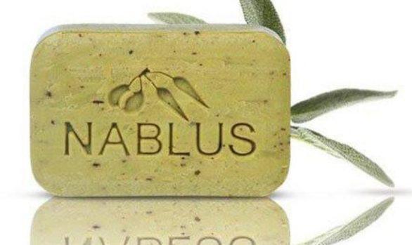 Nablus セージ (Sage) - 除菌作用・全ての肌タイプ