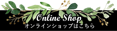 KosmeHaus Online Shop オンラインショップ