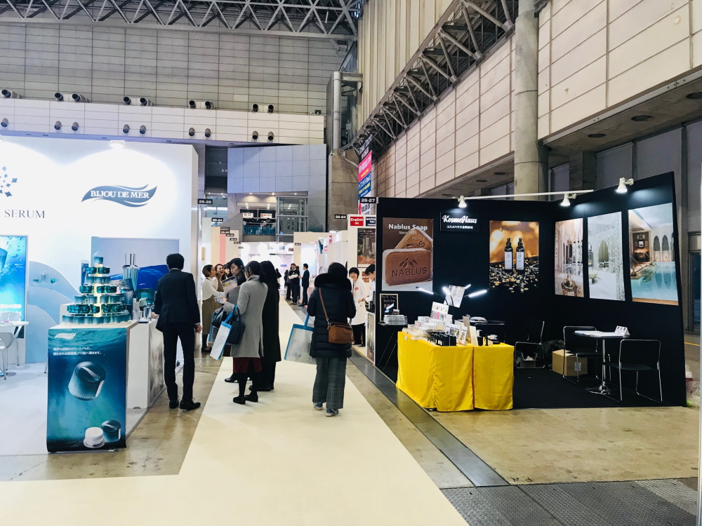 国際化粧品展 COSME TOKYO 2020 - ナーブルスソープ NABLUS SOAP