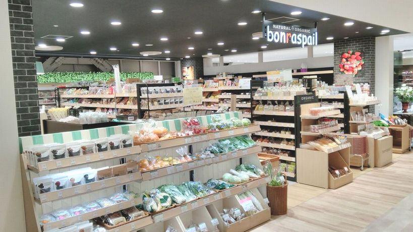 自然食品・無添加食品専門店「ボンラスパイユ (bonraspail)」での取り扱い開始!