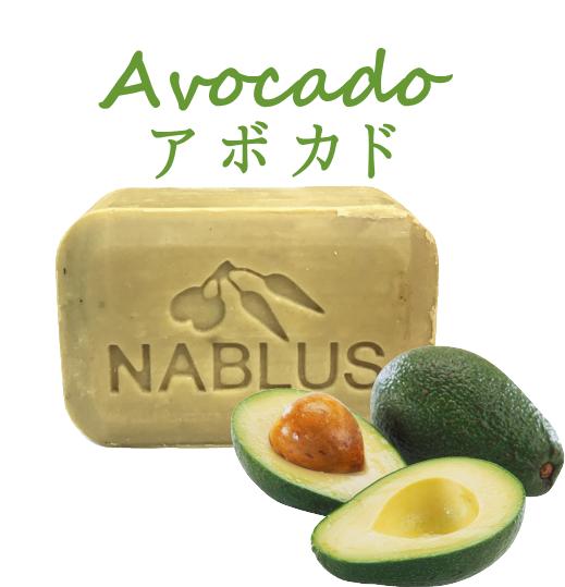 image-avocado3