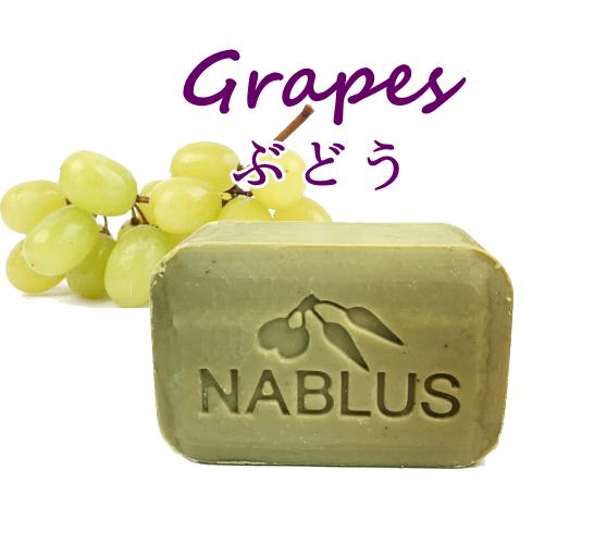 image-grapes3