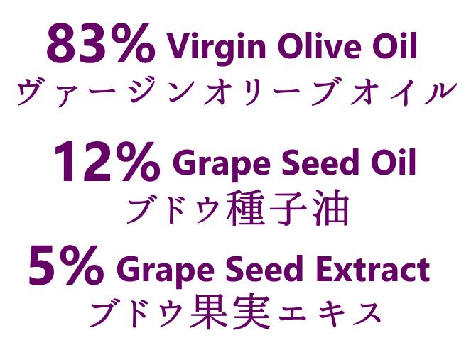 image-grapes4