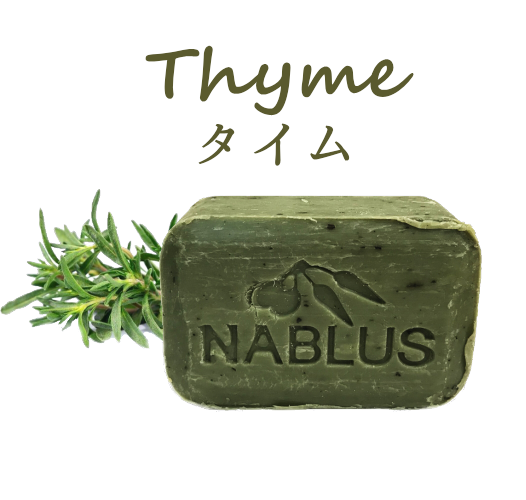 image-thyme3