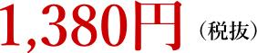 logo-1380