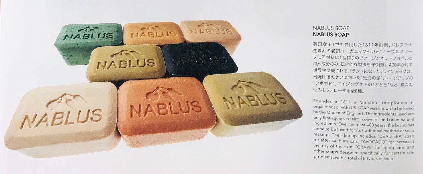 Commons & Sense コモンズアンドセンス - Nablus Soap ナーブルスソープ