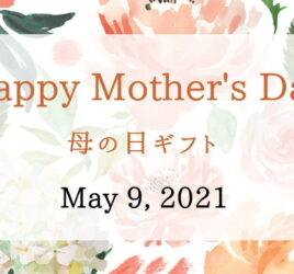 ナーブルスソープ NABLU SSOAP 母の日ギフト 母の日プレゼント
