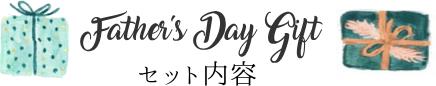 ナーブルスソープ - 父の日 ギフト - 男性に人気 タイム 死海の泥